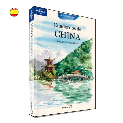 China libro de viajes acuarela